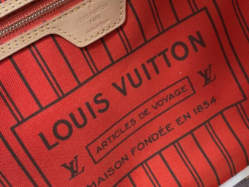 ルイヴィトン ネヴァーフルMMモノグラムトートバッグお買取いたしました!京都の質屋【質】フクユウ